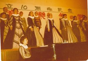 1990-Turneu Japonia cu Corul MADRIGAL1 (Arhiva MADRIGAL)