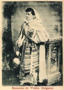Romanian_vlach_vlasi_bulgaria_1901