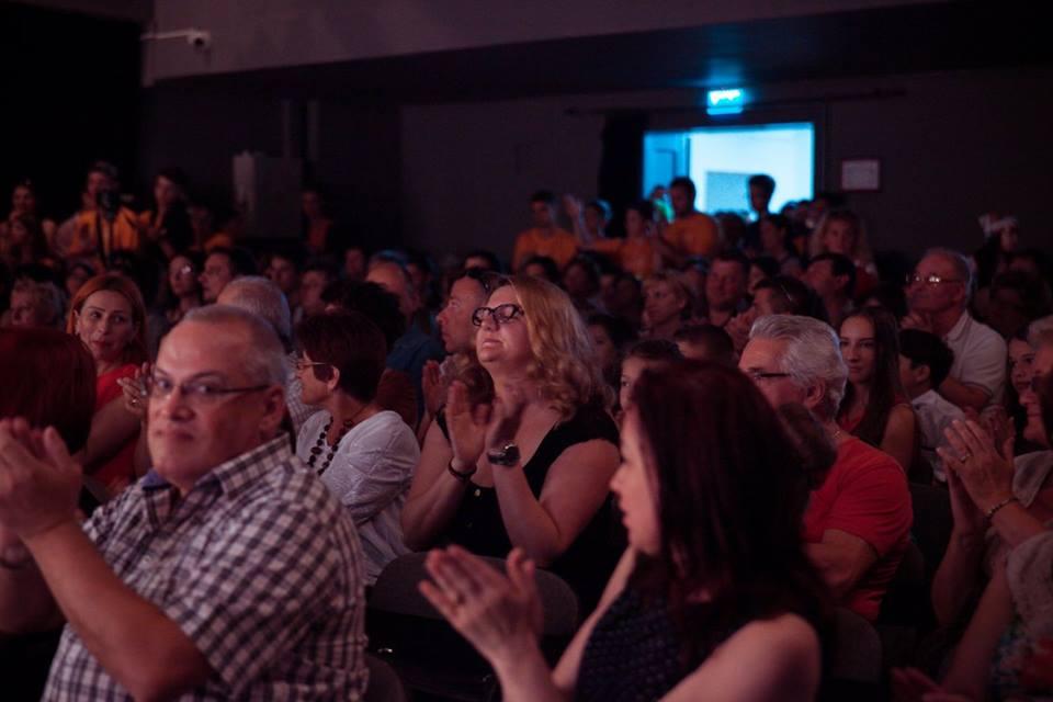 Sala Teatrului GONG Sibiu - Festivalul HERMANNSTADTFEST 2016 (foto Hermannstadtfest 2016 by ...)