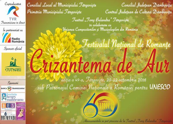 afis-semnal-crizantema-de-aur-2016-600-oriz (foto Festivalul Crizantema de Aur 2016)