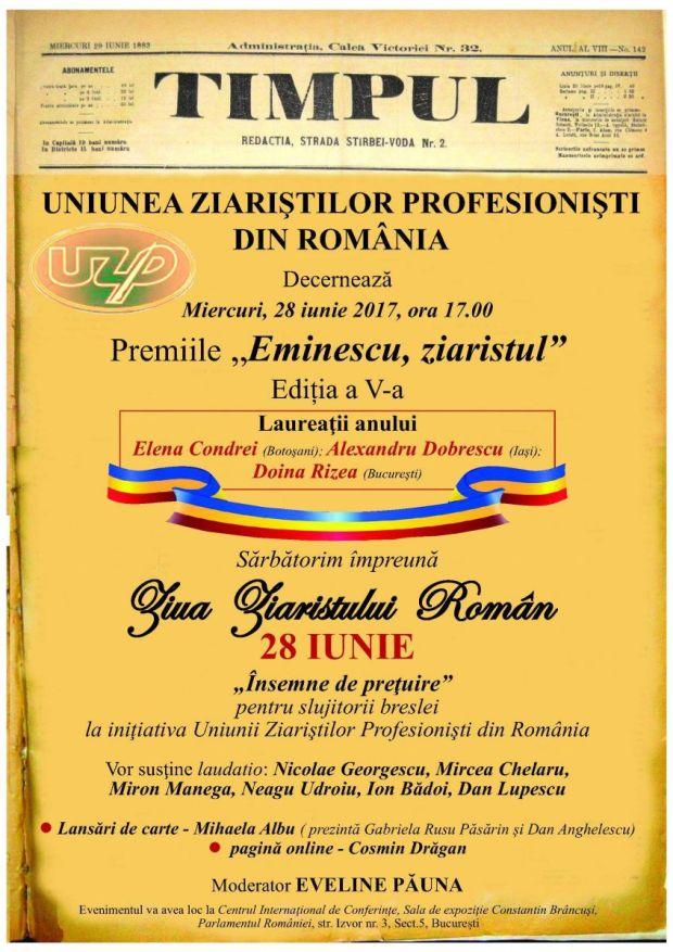 afis_premii_eminescu_ziaristul_1