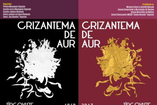 afis Crizantema de Aur 2017.640 (crizantemaaur.ro)