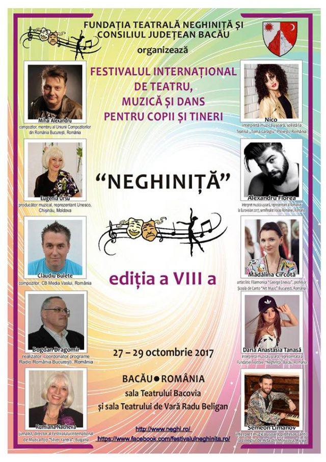 Poster juriu Festivalul NEGHINITA - Bacau 2017 (foto arh. Festival Neghinita.facebook.com)