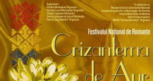 """Afis Crizantema de Aur 2019.1.1100 (foto credit Centrul Cultural pentru UNESCO """"Cetatea Romanţei"""" Târgovişte)"""