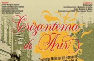 """Poster Crizantema de Aur 2020.1100.1 (foto by Centrului Cultural pentru UNESCO """"Cetatea Romanţei"""" Târgovişte)"""